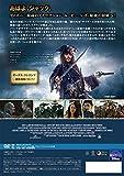 パイレーツ・オブ・カリビアン/最後の海賊 [DVD] 画像