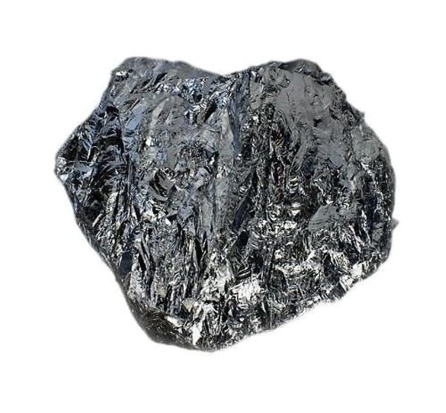 四ユニークな仕事に行くDOKA-SHOP 純度99.999% 超大型鉱石【テラヘルツ原石NO9】半永久的に効果が持続 720g