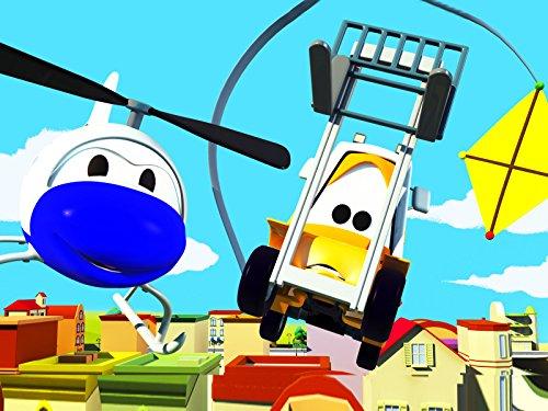 タイラーのえん罪&タコと飛ばされるそして, 消防車とパトカーのカーパトロール|子供向けのカー&トラックアニメ