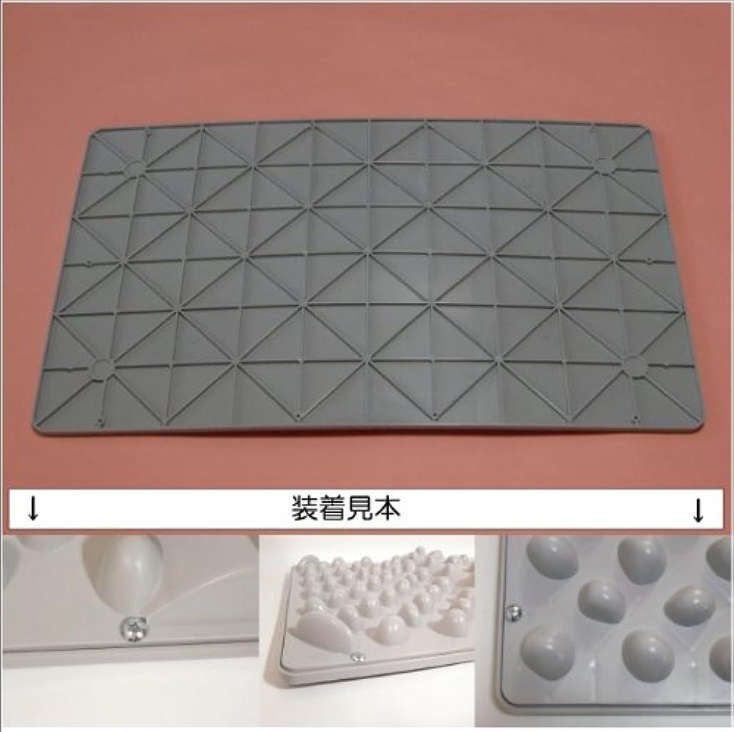 テント住む器具ウォークマットⅡ用裏板(補強用?強化プラスチック製)