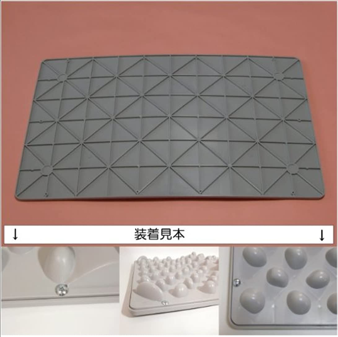 効果的に通りサラダウォークマットⅡ用裏板(補強用?強化プラスチック製)