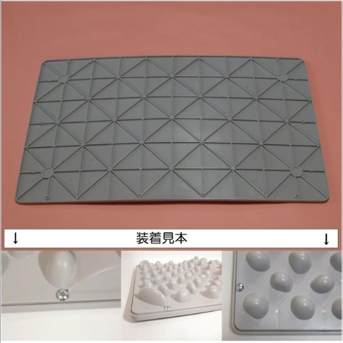 踏み台辛な縁石ウォークマットⅡ用裏板(補強用?強化プラスチック製)
