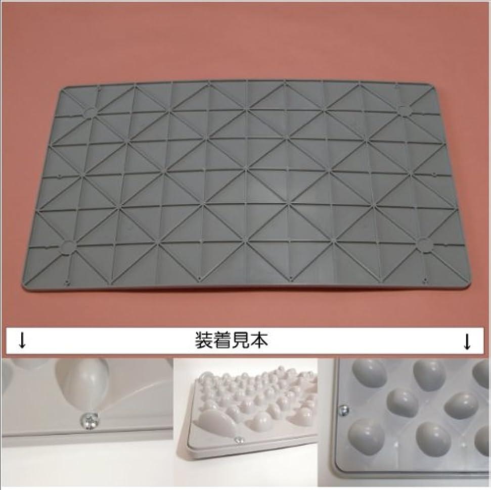 野心的マイクロプロセッサ留まるウォークマットⅡ用裏板(補強用?強化プラスチック製)
