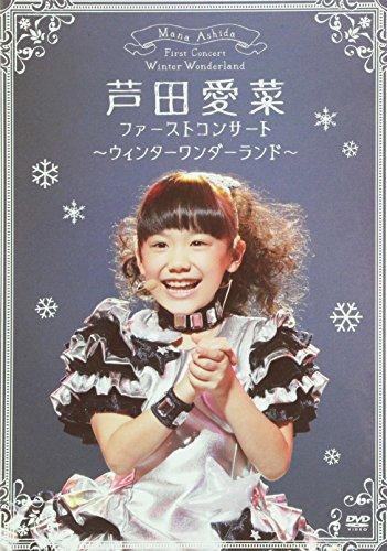 可愛かった子役に広末涼子!?歴代子役で一番可愛かった女子ランキング