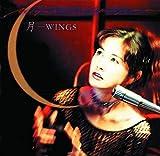 【Amazon.co.jp限定】月-WINGS(メガジャケ付き)