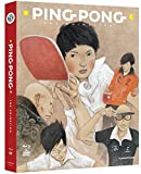ピンポン / PING PONG THE ANIMATION: COMPLETE SERIES
