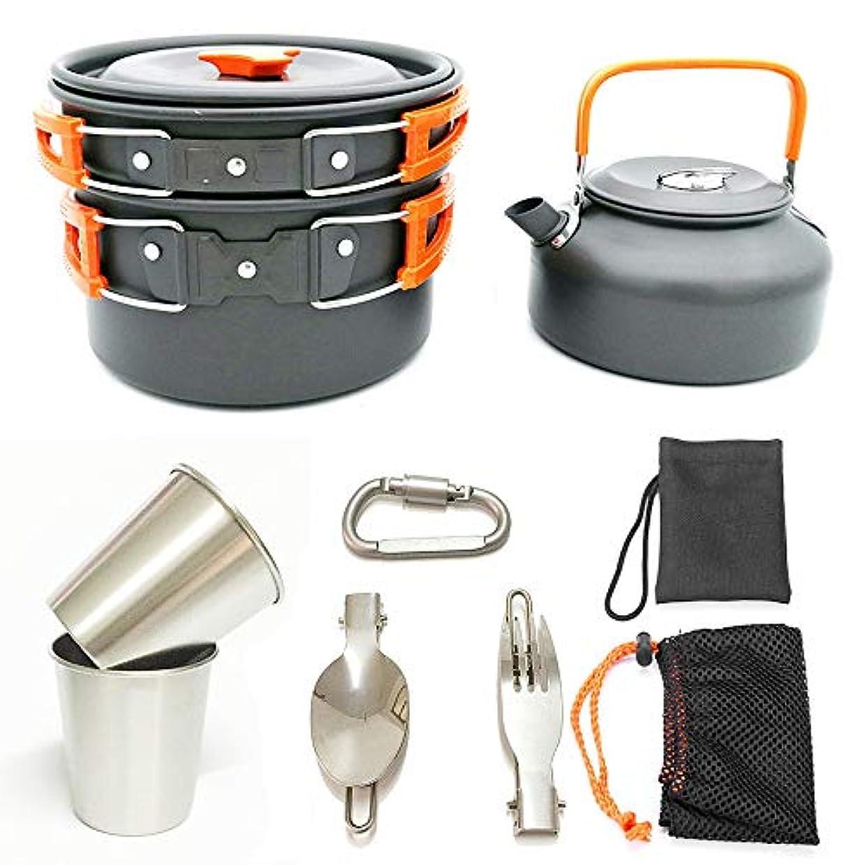 散らすインゲン誰屋外調理器具ピクニックアルミポットキャンプアクセサリー、ハイキングバックパッキングノンスティック調理ピクニックスプーン折りたたみポータブル鍋,Orange