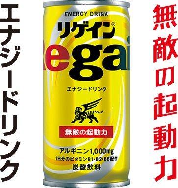 サントリー リゲイン エナジードリンク 190ml缶×30本入