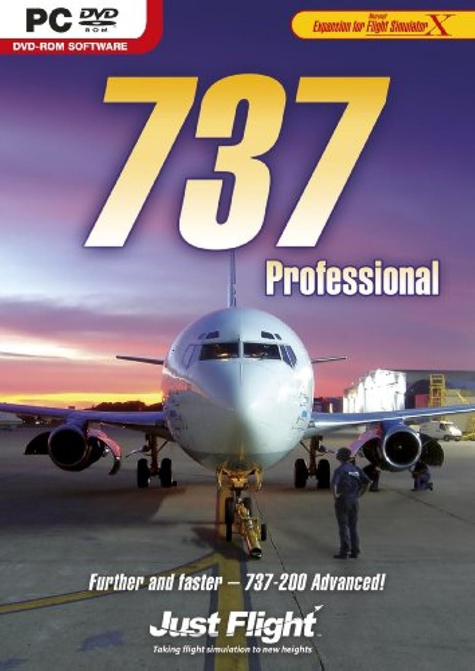 仕出します比類なきスペル737 Professional(輸入版)