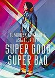 TOMOHISA YAMASHITA ASIA TOUR 2011 SUPER GOOD SUPER BAD(通常盤) [DVD]