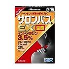 【第2類医薬品】サロンパスEX温感 40枚 ※セルフメディケーション税制対象商品
