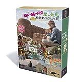 J'J Kis-My-Ft2 北山宏光 ひとりぼっち インド横断 バックパックの旅 DVD BOX-ディレクターズカット・エディション-