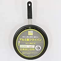 IH アルミ製 フッ素加工 フライパン 18cm 業務用 フッ素加工フライパン ih 対応 _WG-RF2001IH