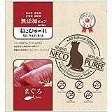 日本産 猫用おやつ ねこぴゅーれ 無添加ピュア PureValue5 まぐろ 21本入