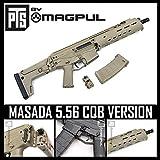 特典付き!MAGPUL PTS製 電動ガンMASADA 5.56 CQBバージョン DEカラー(スプリング交換弾速調整済)