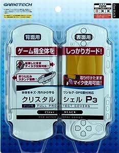 PSP-3000専用フルプロテクトカバー『クリスタルシェルP3』