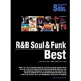 ソウル・ベース・スコア R&B・ソウル&ファンク・ベスト