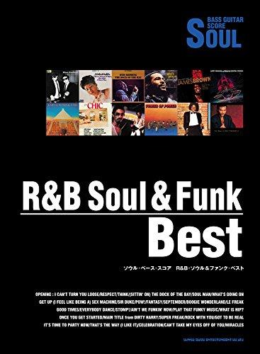 ソウル・ベース・スコア R&B・ソウル&ファンク・ベスト...