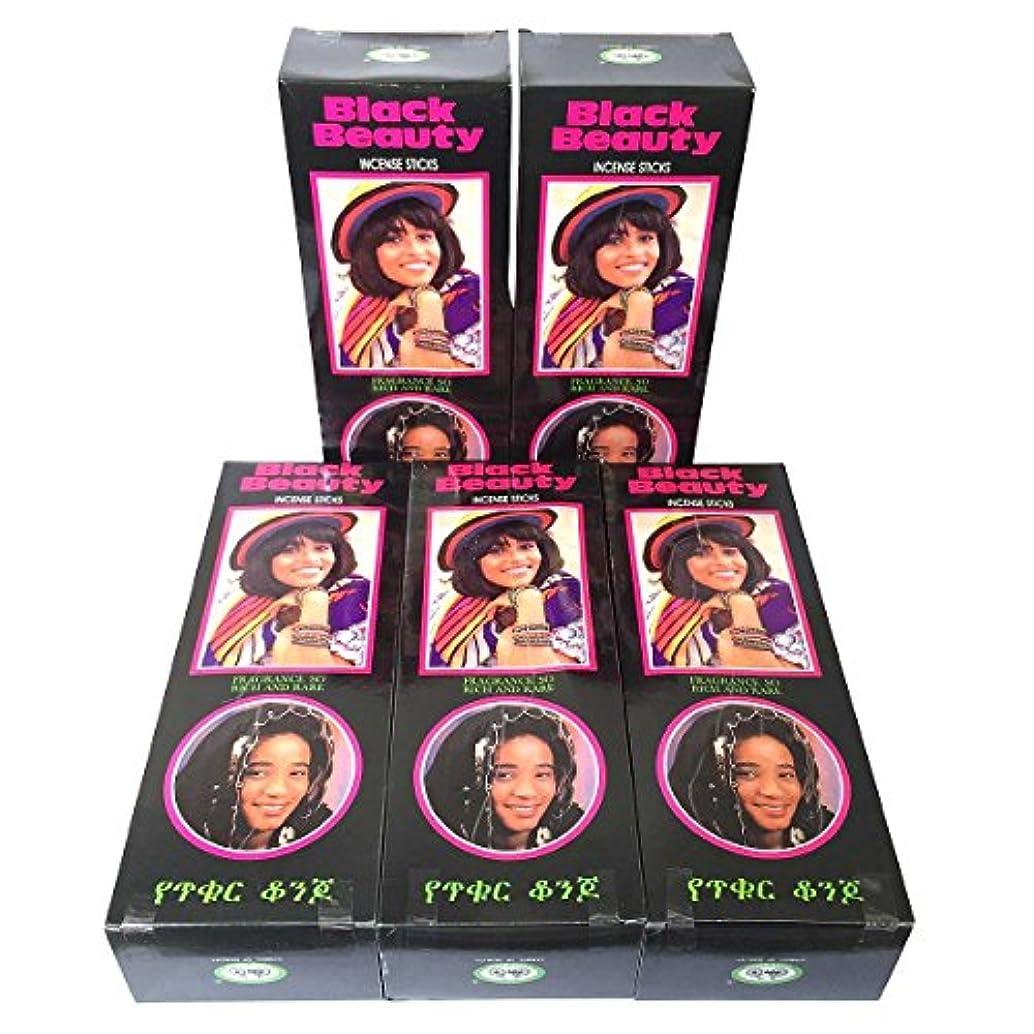 ロビー結婚式司令官ブラックビューティー香 スティック 5BOX(30箱)/CYCLE BLACK BEAUTY/ インド香 / 送料無料 [並行輸入品]