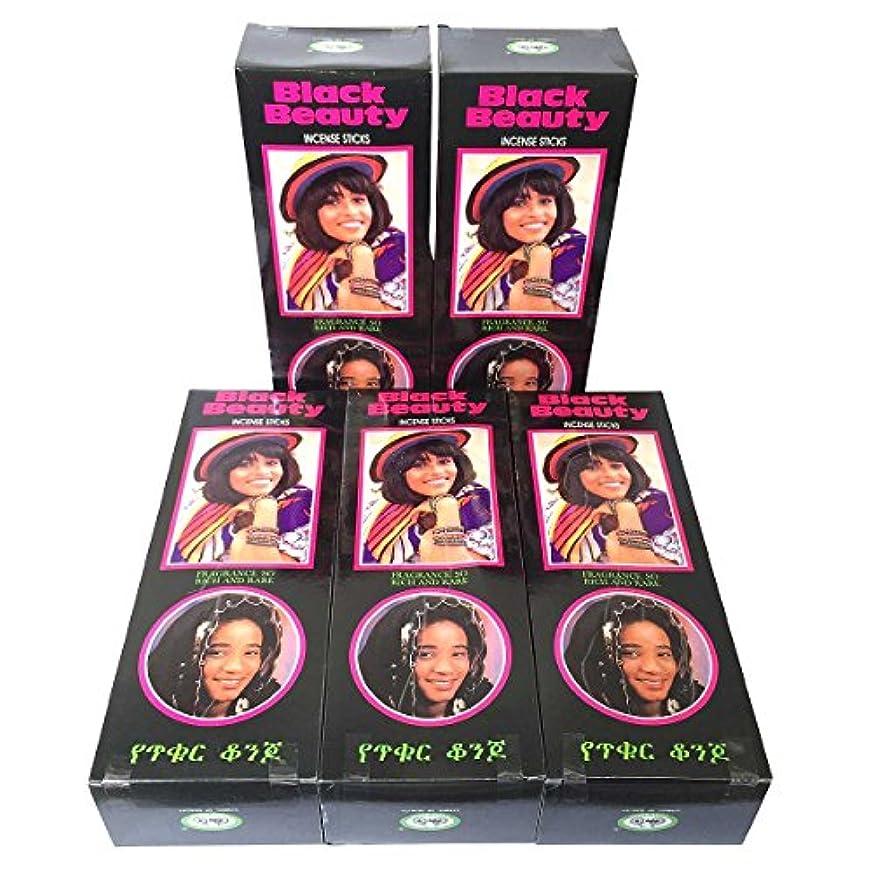 不平を言うママ合わせてブラックビューティー香 スティック 5BOX(30箱)/CYCLE BLACK BEAUTY/ インド香 / 送料無料 [並行輸入品]