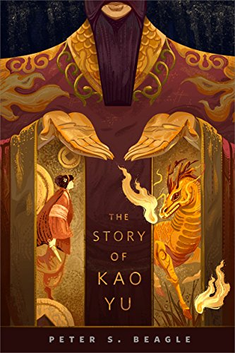 The Story of Kao Yu: A Tor.com Original