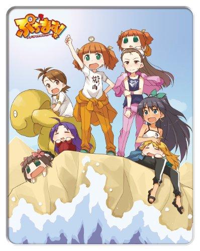 ぷちます -プチ アイドルマスター-コレクターズエディション Vol.1 Blu-ray