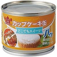 トーヨーフーズ どこでもスイーツ缶 カップケーキ メープル風味 50g×24個