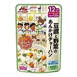 大満足ごはん 豆腐と野菜のあんかけチャーハン 1食分120g