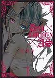 DEVIL CHILDREN × AS / 尾崎南 のシリーズ情報を見る