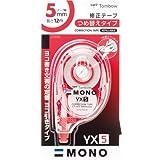 トンボ鉛筆 修正テープ MONO YX5 CT-YX5
