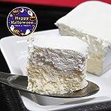 ハロウィンシール付き スイーツ お菓子 アマリアチーズプレーン チーズケーキ クリームチーズ