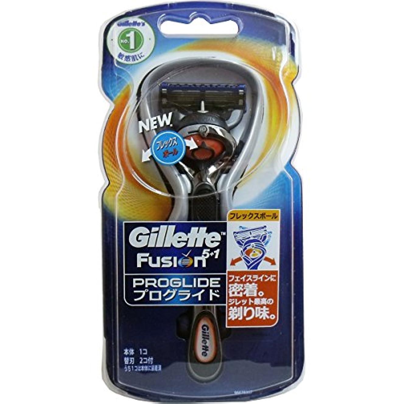 勤勉なミシン便宜【P&G】ジレット プログライド フレックスボール マニュアル ホルダー 替刃2個付 ×5個セット