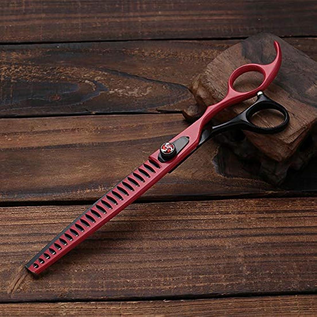 マーキー正しくやけど8.0インチの魚骨はさみ美容はさみペットの歯のカット ヘアケア (色 : Black red)