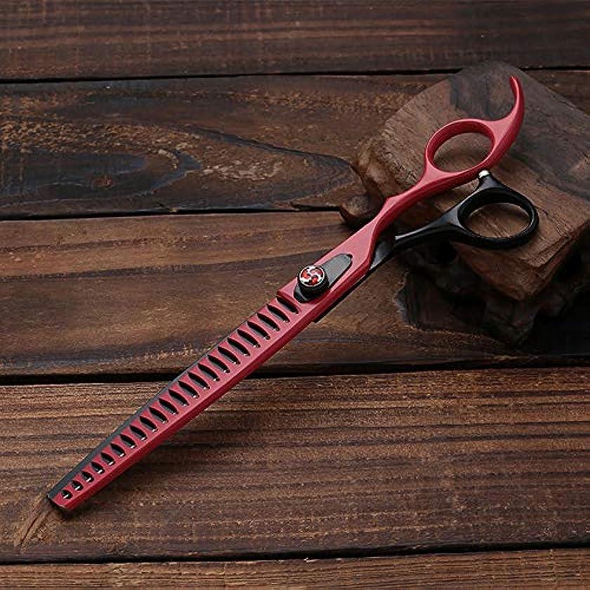 電子レンジ麺イライラする8.0インチの魚骨はさみ美容はさみペットの歯のカット ヘアケア (色 : Black red)