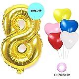 【Shiseikokusai 】誕生日パーティー 飾り付け アルミニウム 数字(8)バルーン ゴールド ハート型風船x5個 リボン×1個(jwc-x08)