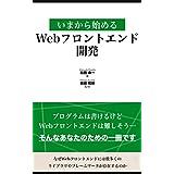 松田 承一 (著), 柴田 和祈 (編集) (7)新品:   ¥ 540