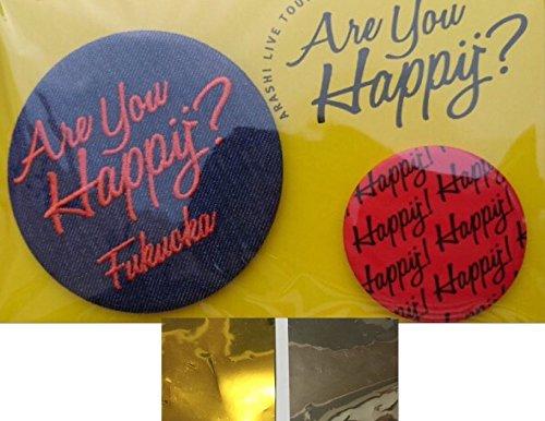嵐 LIVETOUR Are you Happy?2016 公式グッズ 【福岡限定バッジセット】+落下物 四角 金・銀 3点セット