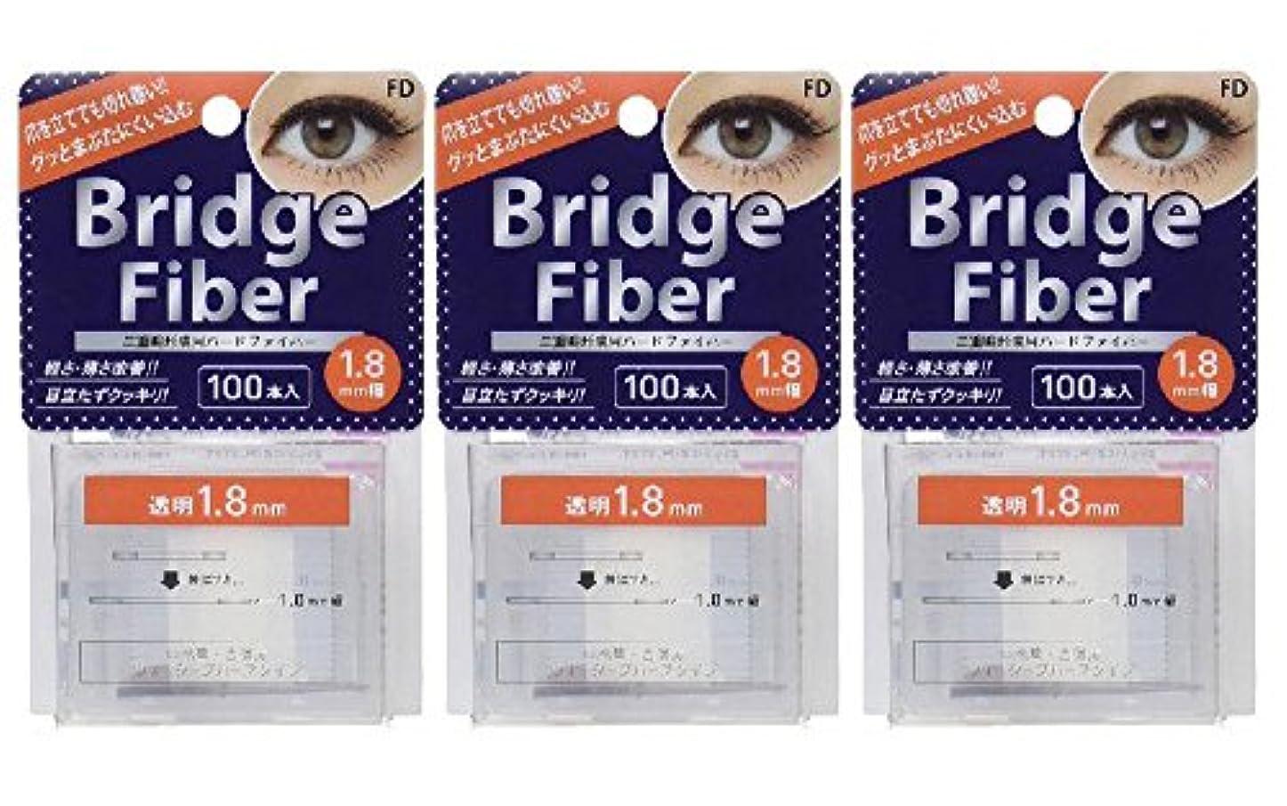 存在リスクかみそりFD ブリッジファイバーII (眼瞼下垂防止テープ) 3個セット 透明 1.8mm