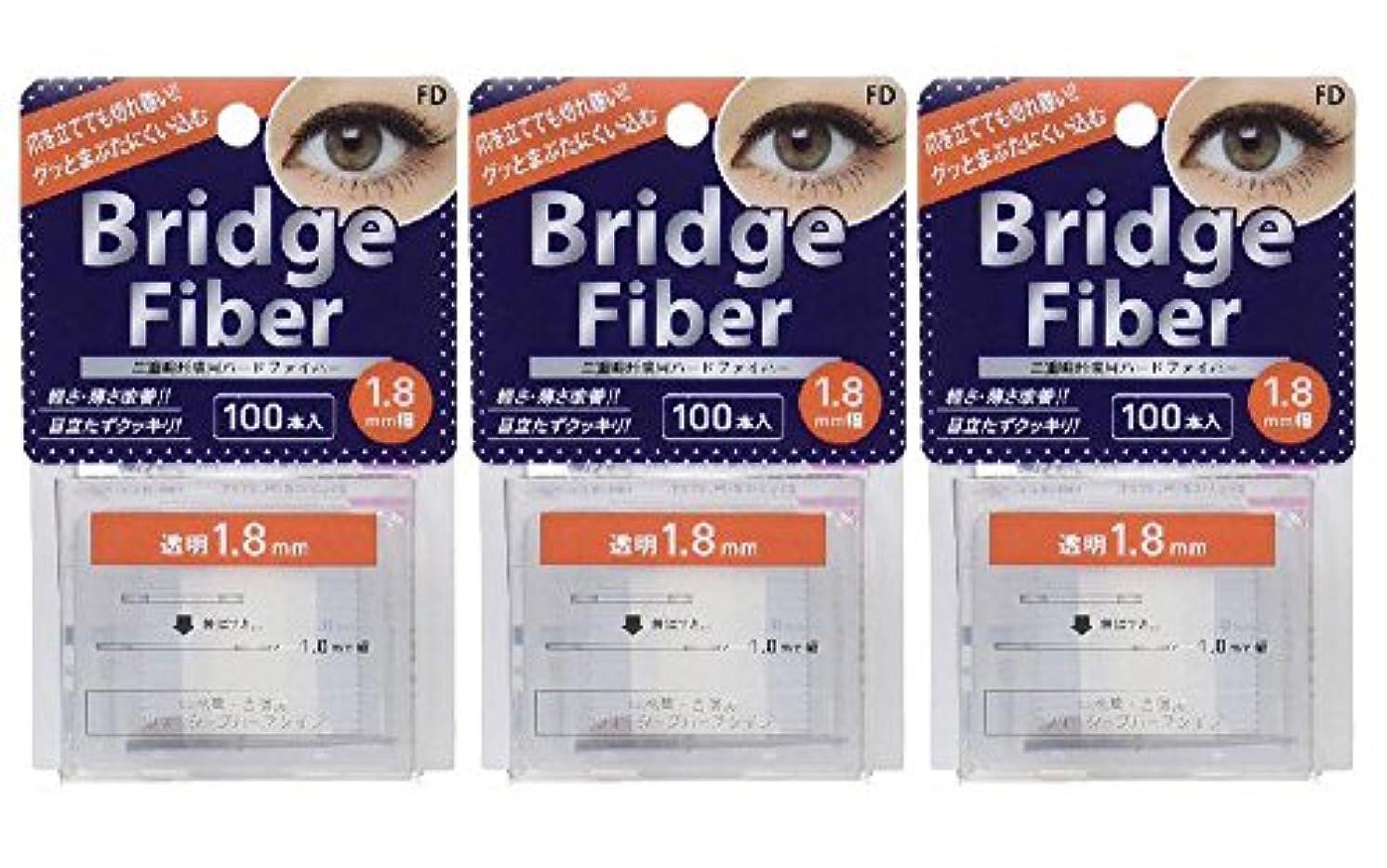 はしご別に包囲FD ブリッジファイバーII (眼瞼下垂防止テープ) 3個セット 透明 1.8mm