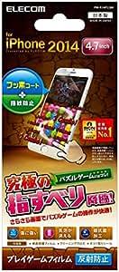 ELECOM iPhone6S iPhone6 フィルム さらさら ゲーム反射防止 PM-A14FLGM