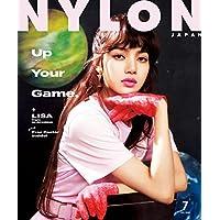 NYLON JAPAN(ナイロン ジャパン) 2018年 7 月号 [雑誌]