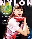 NYLON JAPAN(ナイロン ジャパン) 2018年 7 月号 雑誌