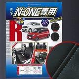 BONFORM ( ボンフォーム ) シートカバー [N-ONE専用/サイズM4-34] ブラック(縫製:ブラック) 4497-77BK