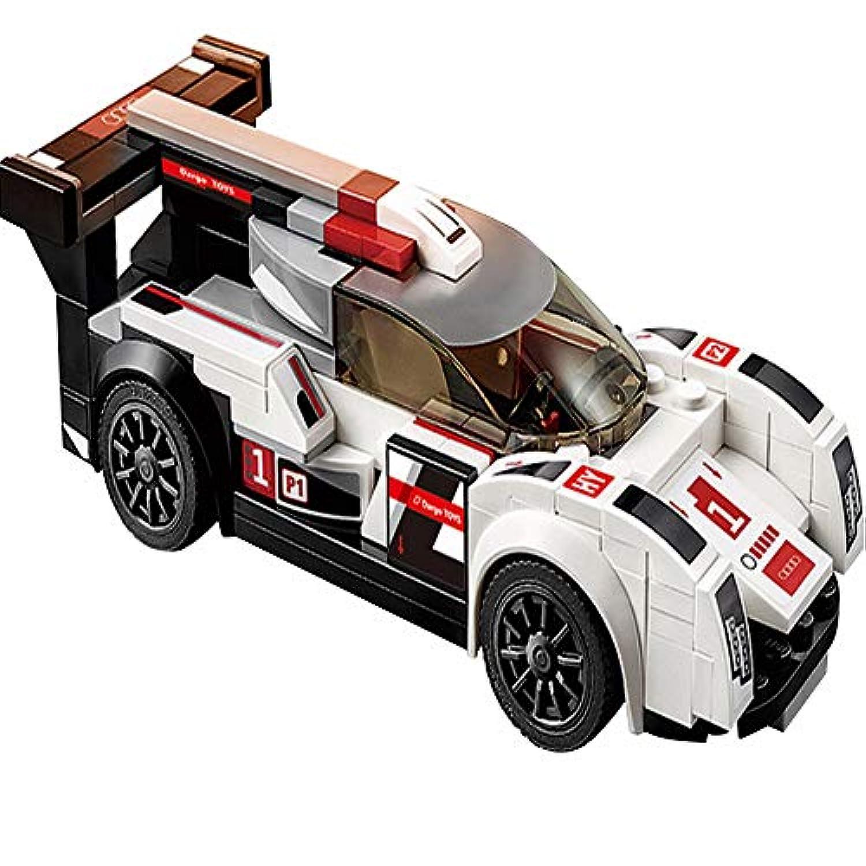 NES company 憧れの車で遊ぼう レーシングカー スーパーカー 誕生日 男の子 (アウディ)