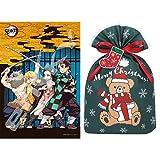 300ピース ジグソーパズル 鬼滅の刃 鬼滅の刃(26x38cm) + インディゴ クリスマス ラッピング袋 グリーティングバッグL ギフトベア ダークグリーン ミニカード付 XG084