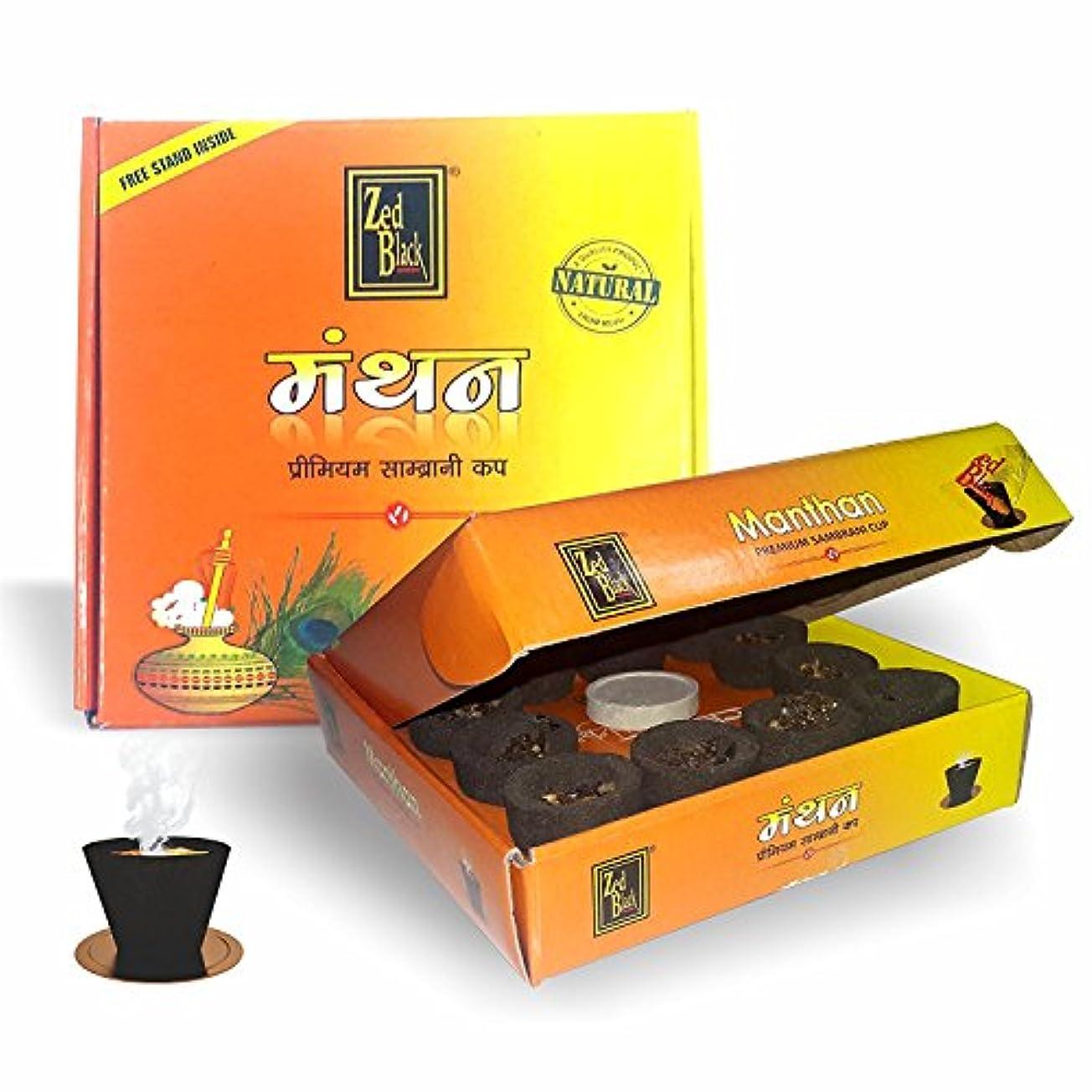 コカイン平らな落胆させるZedブラックManthanプレミアムsambrani-cup-box (Pack of 2 ) -長持ちPleasingアロマカップの日常使用