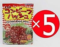 オキハムのコンビーフハッシュパウチ 75g×5袋