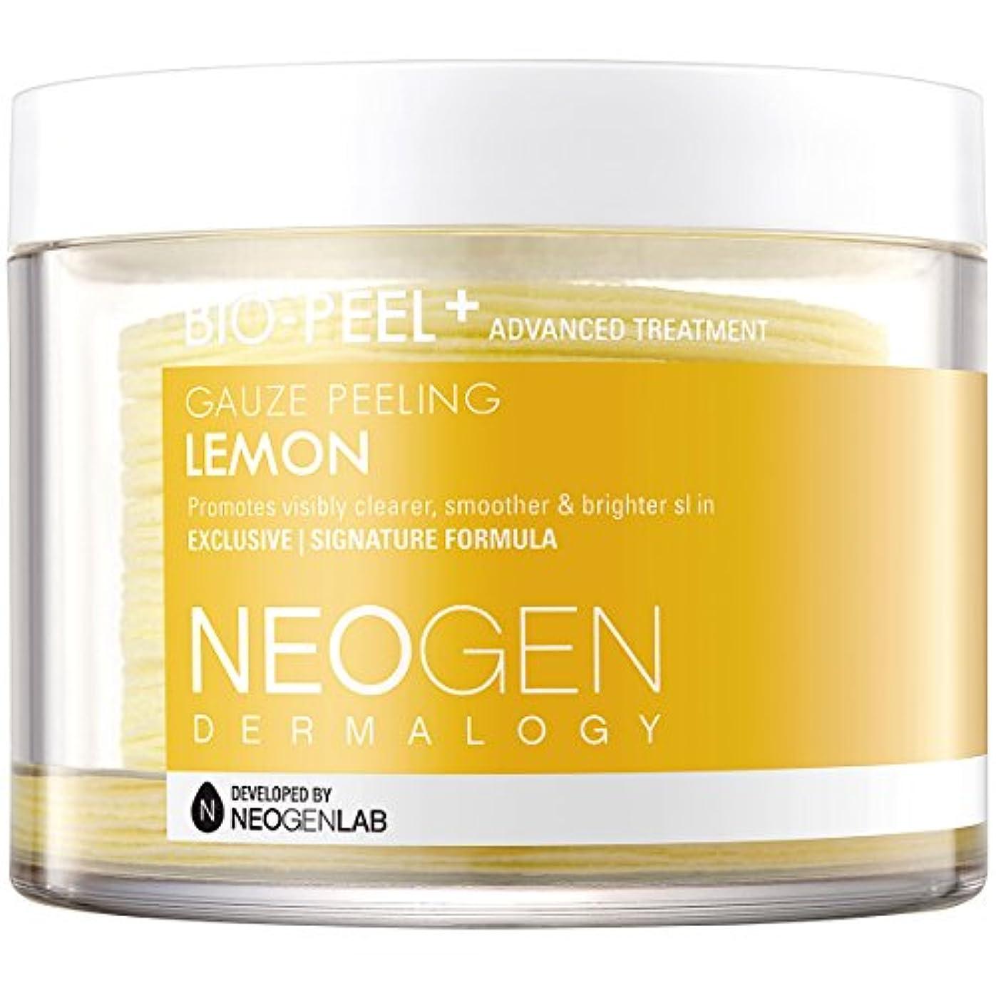 ナイトスポット二度専門化するNEOGEN DERMALOGY ネオジェン ダーマロジー バイオピールガーゼピーリング レモン 200ml/30枚