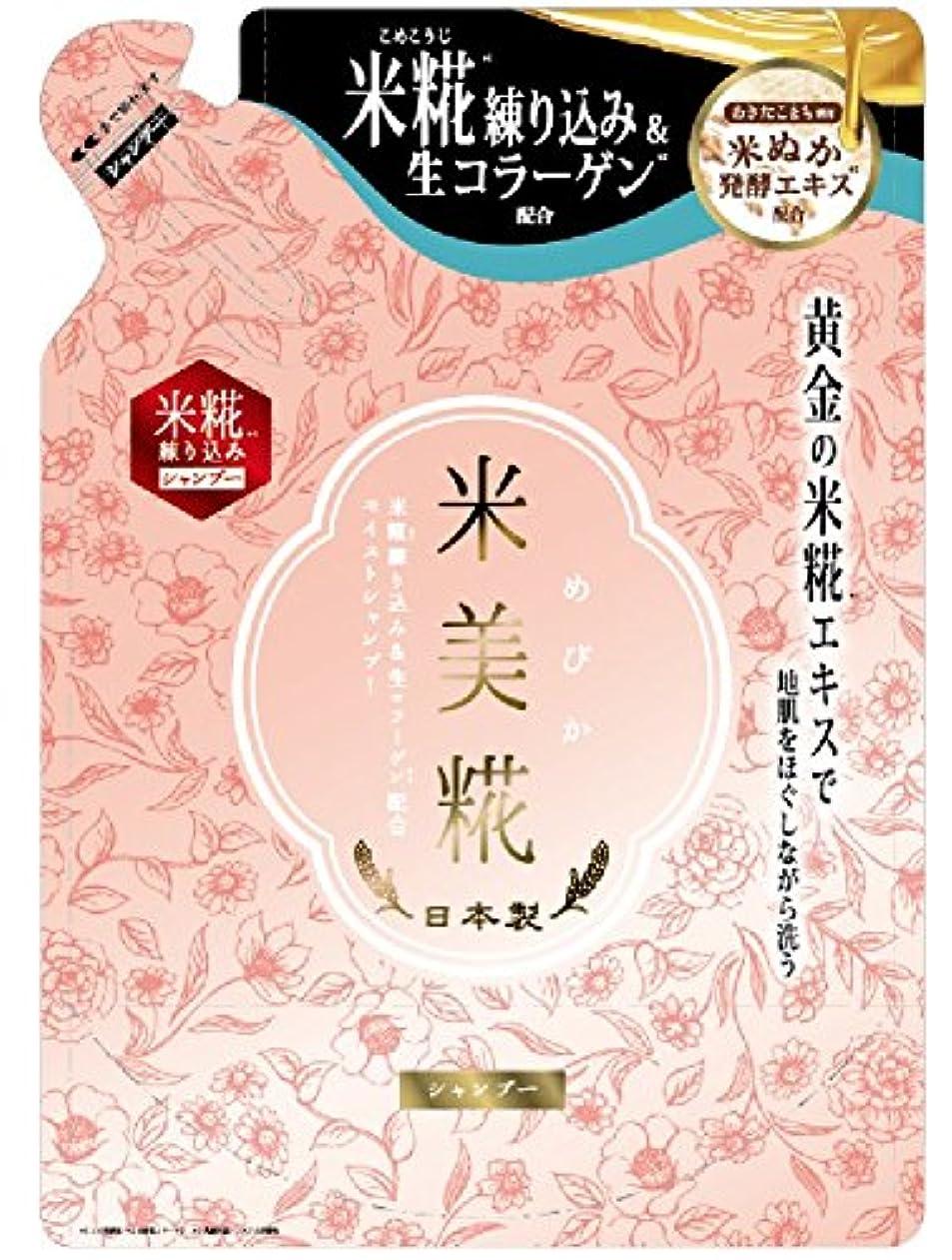 キャンプ標準苦味米美糀 モイストシャンプー(替) 420ml