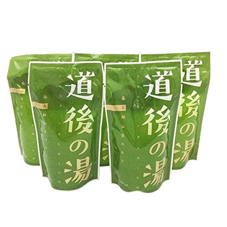 とてもショッキング先見の明四国・道後温泉の素 道後の湯 200g×5袋
